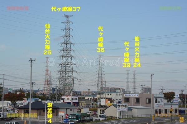 仙台港変電所より北方向 仙台港変電所より北方向 ●北方向に仙台港東線、仙台港西線が通っていきます
